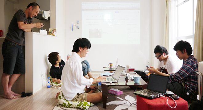 「生き方にあわせて、働き方を決める」―プログラマ限定シェアハウスで暮らす人々の選択。