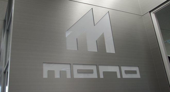 緊急速報!日本初のモノづくりコワーキングスペース『MONO』の全貌に迫るフォトレポート。