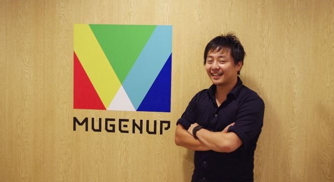 "MUGENUPはクラウドソーシングの""先""に何を見ているのか?一岡亮大CEOの狙いに迫る。"