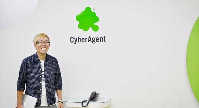 クリエイターがキャリアを思い描くとき、何をするべきか―サイバーエージェント佐藤洋介氏の場合。