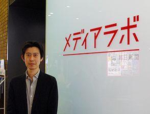 スタートアップとマスメディアが相思相愛になれば、世の中はもっと面白くなる。 朝日新聞メディアラボ