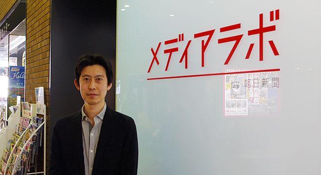 スタートアップとマスメディアが相思相愛になれば、世の中はもっと面白くなる。|朝日新聞メディアラボ