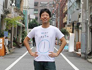ノリで作ったら40万DL超!チーム方痴民・綾木良太のプライベートプロジェクト「Waaaaay!」