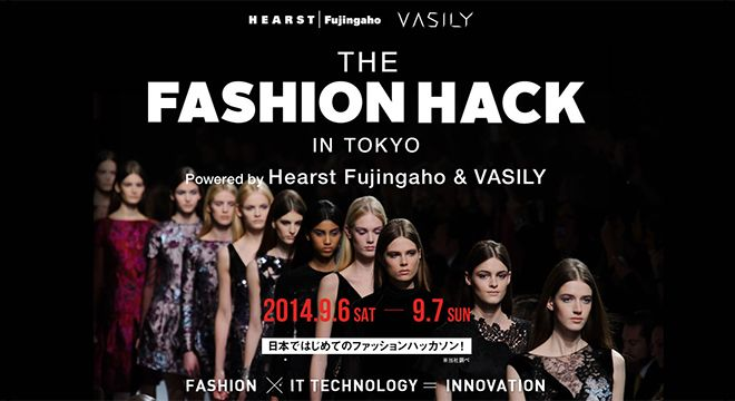 テクノロジーでファッション業界にイノベーションを|日本初のファッションハッカソンイベントレポート